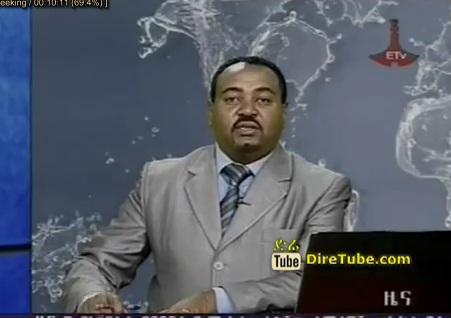 The Latest Amharic News Dec 17, 2012