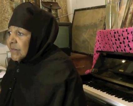 Maryam - Emahoy Tsegué Short Film