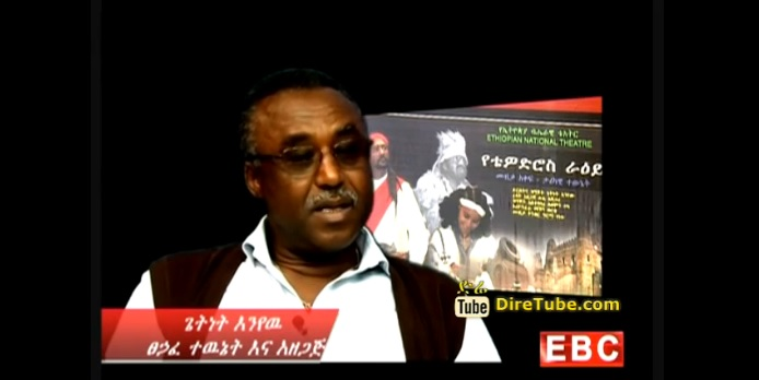 YeTibebe Dasesa - YeTewodros Raye Theater Review