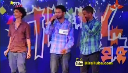 Ugly Vocal Contestant 3rd Audition From Addis Ababa