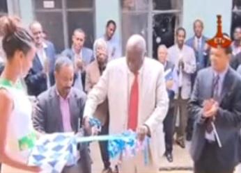 The Latest Amharic News Feb 25,2014