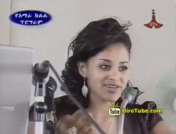 Amhara TV Police News and Report - Feb 27, 2012