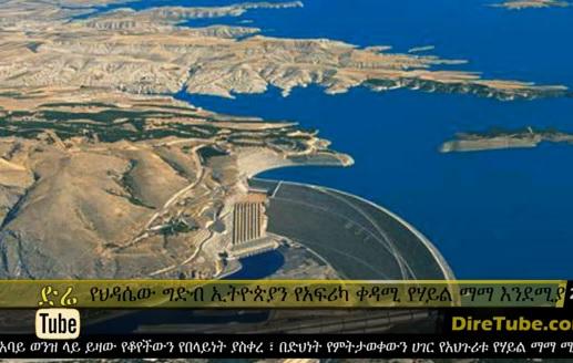 Giant Nile dam will make Ethiopia a Power Hub