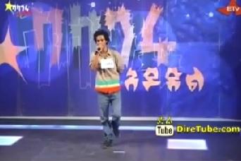 Webeshet Fikadu Vocal Contestant 2nd Round Addis Ababa