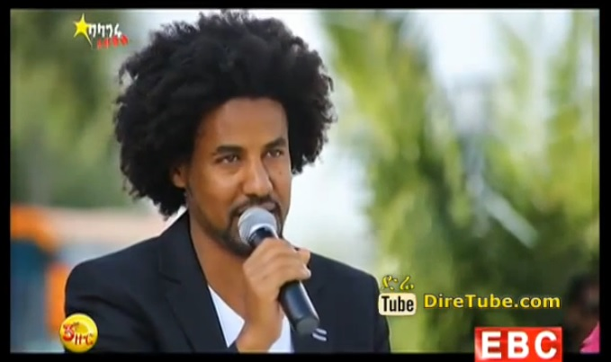 Mesafint Vocal Contestant Gondar Audition - 3rd Round
