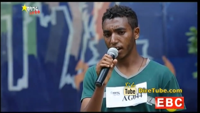 Solomon Mulu Vocal Contestant Gondar Audition