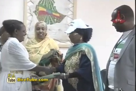 Dire Dawa and Hargeisa Signed Bilateral Agreement on Investment