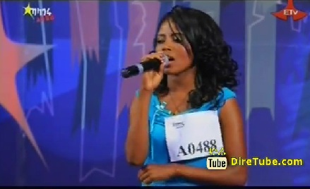 Sentayehu Haile Vocal Contestant 2nd Round Addis Ababa
