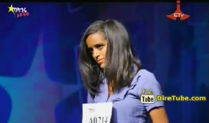 Tigest G/Miskel Vocal Contestant 2nd Round, Addis Ababa