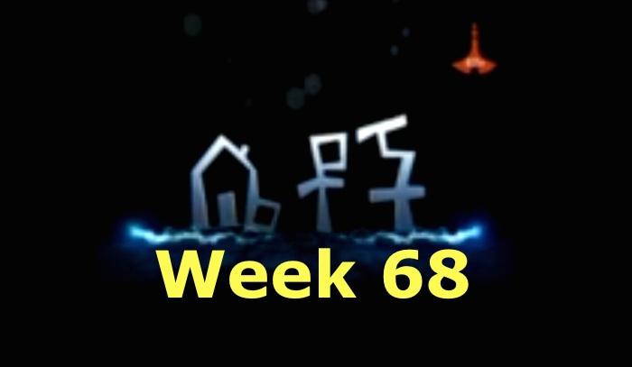 Betoch - Ethiopian Comedy Series Drama - Week 68