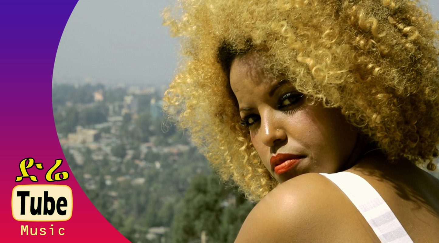 Bayeh [NEW! Ethiopian Music Video 2015