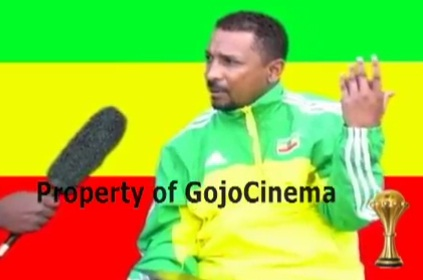 Ethiopian Comedy - Funny Interview with Halefom Degu on the African Cup