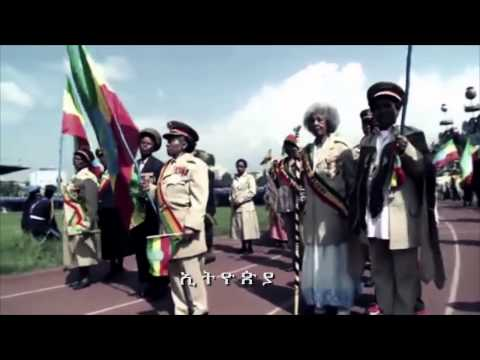 Selam Lechi Ethiopia [Best Music Video ]