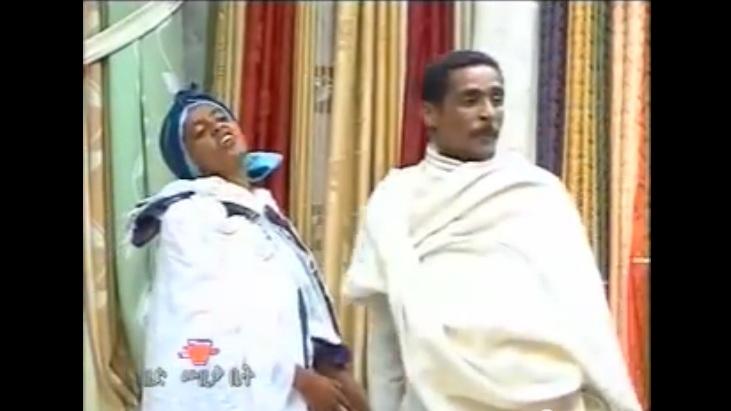 Abreham Asmelash - Tiyeka(ጥየቃ) Funny Short Drama