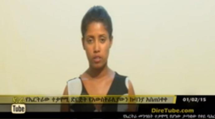 An Eritrean opposition group threatens an Australian mining giant