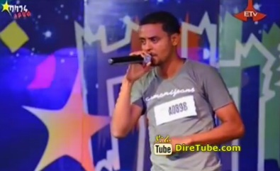 Mikiyas Ashenafi Vocal Contestant - 3rd Audition Addis Ababa