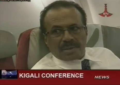Kigali Conference - Ethiopian Economic Growth Comes with Having Strong Govt