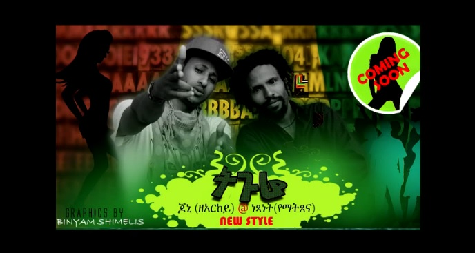 Tugri [New! Hot Song]