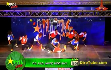 Yode Addis Dance Crew - 3rd Audition - Addis Ababa