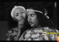 Eyerusalem Amede - Alretam [New! Traditional Amharic Music Video]