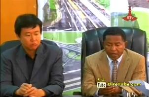Ethiopian News - The Latest Full Amharic News April 7, 2013