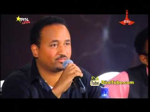 Ephrem Abebe Vocal Contestant Round Two, Addis Ababa