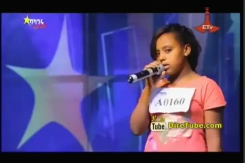 Lina Mekonnen Vocal Contestant, Addis Ababa