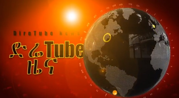 The Latest Daily Ethiopian Video News from DireTube