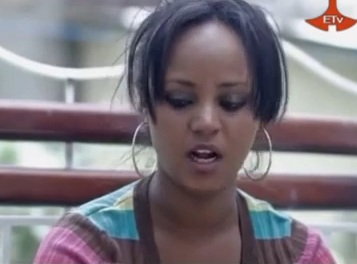 Ethiopian TV Drama - Part 107