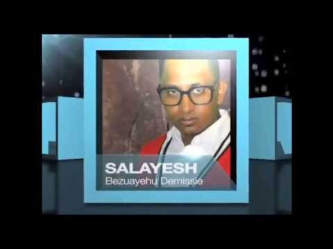 Eyayehuwat - [HOT! New Ethiopian music 2014]