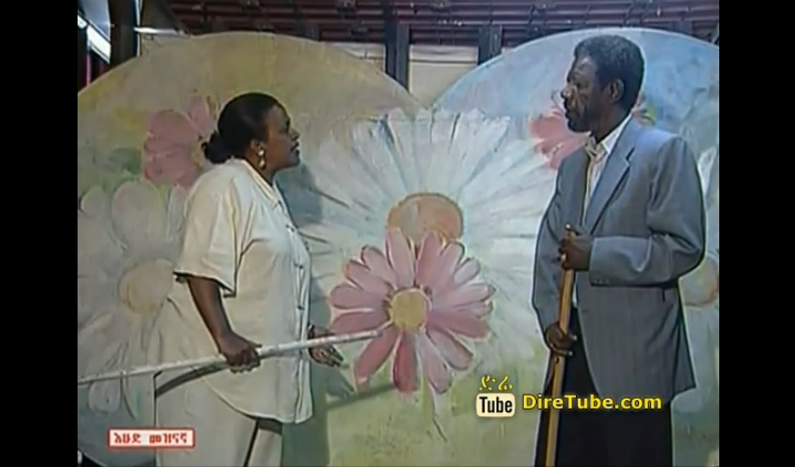 Fantu Mandoye - Funny Musical Comedy