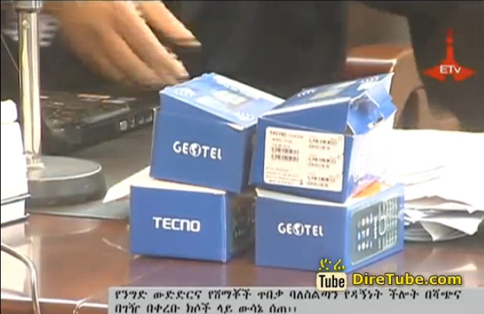 Techno Mobile won a Court Case against Geote