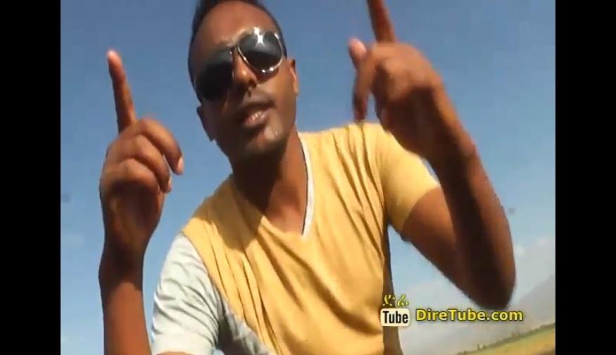Ohoo Kunjena (ኦሆ ቁንጅና) [New! Ethiopian Music]