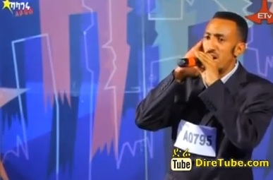 Yesufe Vocal Contestant 2nd Round Addis Ababa