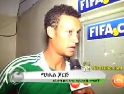 Talk Show on Ethiopian Athletics and Ethiopian Football - Part 2