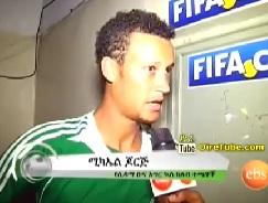 Talk Show on Ethiopian Athletics and Ethiopian Football - Part 2