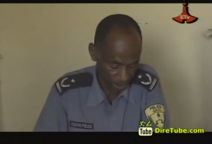 Ethiopian Federal Police News - Mar 18, 2012