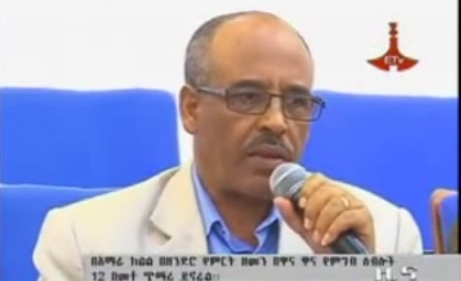 The Latest Amharic News March 09, 2014
