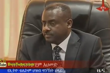 Ethiopian Telecom Network Continues to be a problem