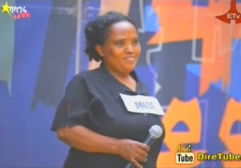 Bekelu Abebe Vocal Contestant From Harar