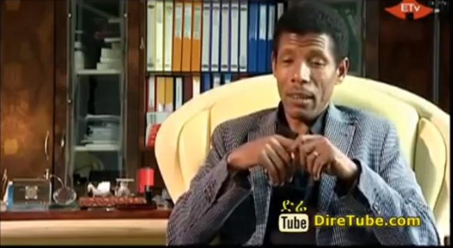 Ethiopian Print Media