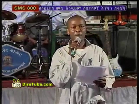 Hulken Ametbal Poem @Live Easter Celebration in Dire Dawa