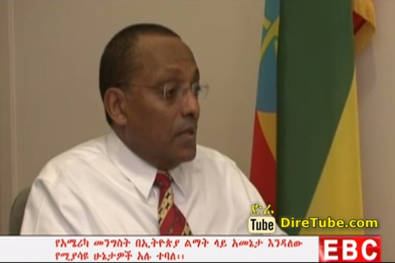 The Latest Amharic Evening News From EBC September 30, 2014