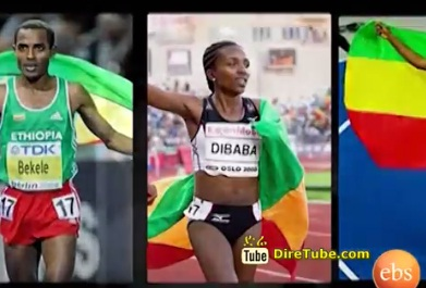 Ethiopia - [New Video Clip!]