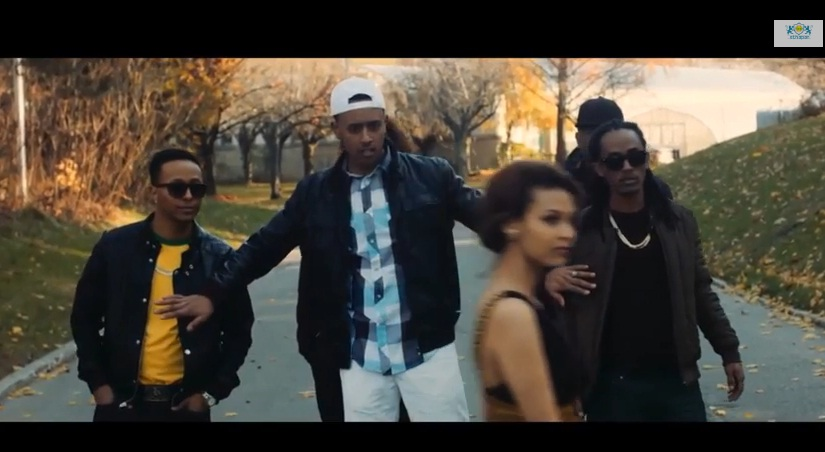 Anchi Lij [New! Ethiopian Music 2014]