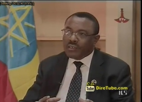 Ethiopian News - The Latest Full Amharic News Dec 3,2012