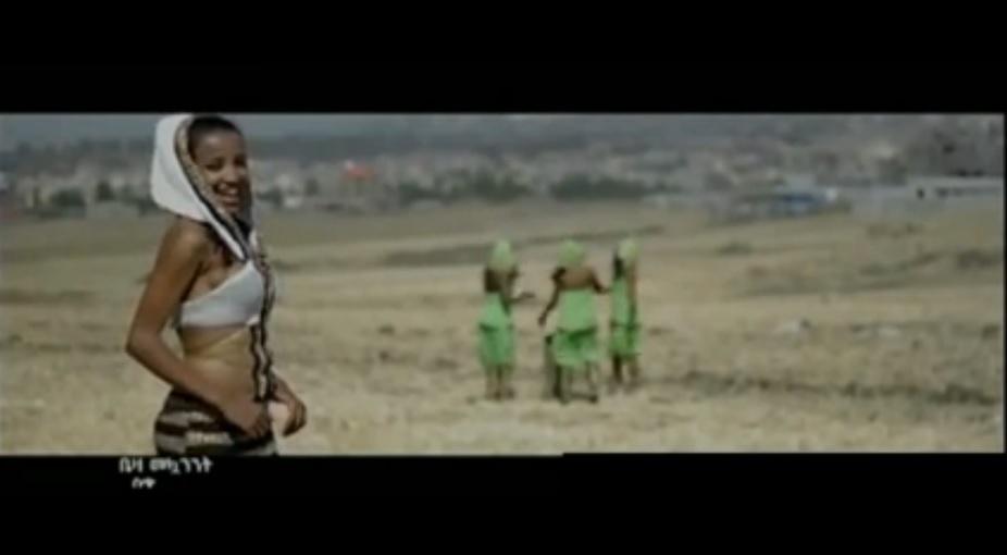 Sqe (ስቄ) - [Ethiopian Music Video]