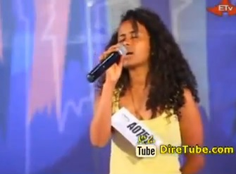 Meaza Mezegbu Vocal Contestant - 2nd Round Addis Ababa