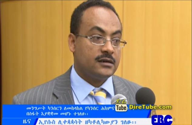 The Latest Amharic News From EBC February 21, 2015