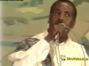 Yena Ayale [Ethiopian Oldies Music]